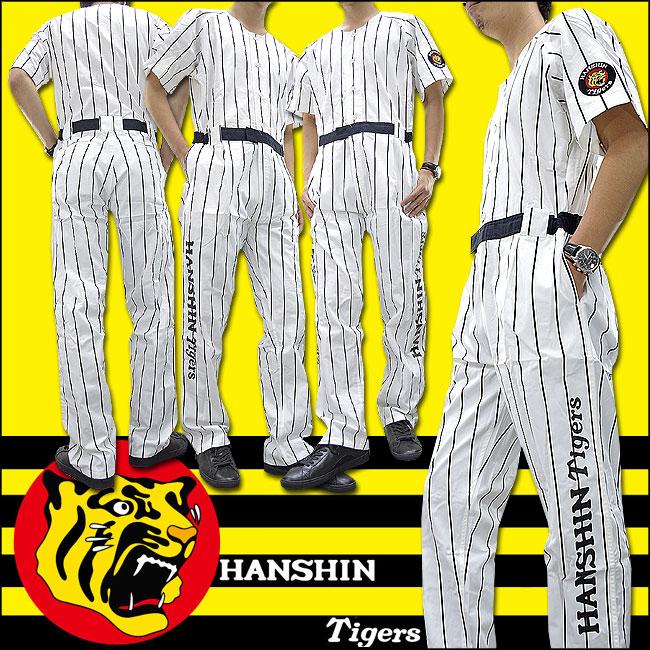 【RCP】HANSHIN Tigers 阪神タイガース オーバーオール(つなぎ) 応援ユニフォーム【税込み5,400円以上で送料無料(一部地域除く)】【即納/あす楽】 ! HT−77−AD−