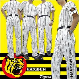 【RCP】HANSHIN Tigers 阪神タイガース オーバーオール(つなぎ) 応援ユニフォーム【税込み11,000円以上で送料無料(一部地域除く)】【即納/あす楽】 ! HT−77−KID−