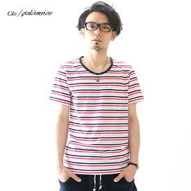 メンズ Tシャツ ポケット付きマルチボーダーTシャツ Galvanize ガルバナイズ