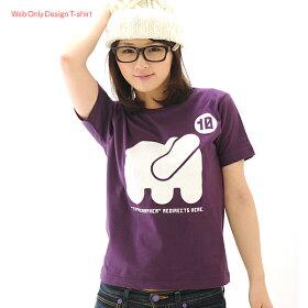 Tシャツ【到着後レビューで送料無料】半袖プリントmi-10thメール便OK【HN/SS】限定TシャツメッセージTシャツ10P20Dec11