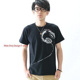ADDICT/mi-215.ネット限定オリジナルメッセージTシャツ