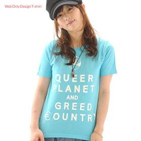 【倉敷児島発/SS】QUREEPLANETmi-215.ネット限定メッセージTシャツ