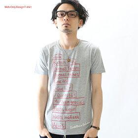 Tシャツ半袖プリントSALUDOSメール便OK【HN/SS】限定TシャツメッセージTシャツ