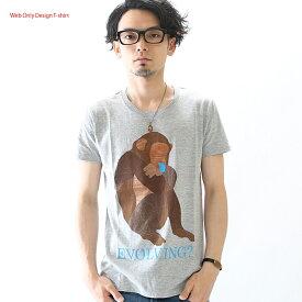 Tシャツ 半袖 プリント evolving? ネコポス OK 【HN /SS】 限定Tシャツ メッセージTシャツ 20P