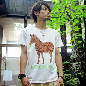 Tシャツ 半袖 プリント evolving? 2nd ネコポス OK 【HN /SS】 限定Tシャツ メッセージTシャツ