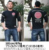 "Cloth for ""0"" sum pattern three-quarter sleeves T-shirts -zero fighter- kanji military sun flag American casual vintage Kyoto men gap Dis original clothes hand dyeing Kyoto yuzen"