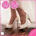 [送料無料]刺繍パターンホワイト オープントゥパンプス[No.1000] [3cm/7.5cm/10cm]ウェディングシューズ・結婚式・披露宴・二次会・パーティーシューズ・花嫁・靴・厚底・ドレス・ブラ