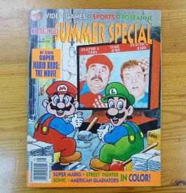 ◎アメリカ コミック雑誌「CRACKED」 「SUMMER SPECIAL」1993年 サマースペシャル号 スーパーマリオ・ルイージ・アメリカン雑貨・アメリカ雑貨・アメ雑
