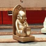 ゴージャスな正統派!開運に!!ラッキービリケン陶器製置物(ゴールド/小)12センチ