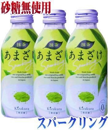 黄桜 抹茶あまざけSparkling140g×1ケース(全20本)【甘酒】
