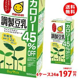送料無料 マルサン 調製豆乳カロリー45%オフ 1000ml 4ケース(24本)