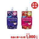 送料無料 森永 フルーツソース 150g各種 お好きなお味が選べる3袋セット (ブルーベリー・ストロベリー・マンゴー) 【…