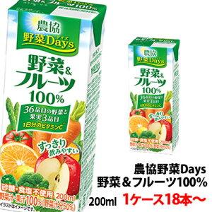 雪印メグミルク 農協野菜Days 野菜&フルーツミックス 200ml 1ケース〜 【4ケース単位で送料無料】