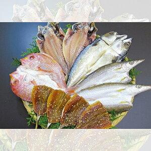 【送料無料】【産地直送】福岡県・博多ウエダ 海鮮バラエティ詰合せ5種【冷凍/母の日/父の日/誕生日/お祝い/ギフト/通販】(KKB)[TY-F-M][T8]