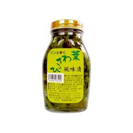 葉わさび風味漬 190g[TY-J-K][T8]