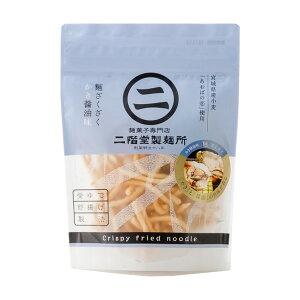 麺ざくざく かき醤油味 34g[TY-J-K][T8]