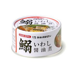 いわし醤油煮缶[TY-JC-K][T8]