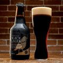 DHCビール ブラック ラガー 330ml【黒ビール/富士山/クラフトビール/御中元/父の日/誕生日/お祝い/ギフト/通販】[TY-C-K][T10]