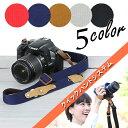 カメラストラップ camera strap  新機能ハンド機能 帆布 カメラストラップ camera strap 長さ調整可能