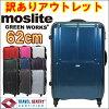 插座 50 %off 的手提箱 62 厘米大小 M «moslite/B1261T/捷沃林» 西福 siffler