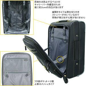 アウトレットソフトキャリーバッグ≪C9760T≫SSサイズ/Sサイズ約1日〜3日向き機内持ち込み可TSAロック付4輪キャスター搭載かわいい軽量送料無料
