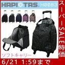 H0083 mini01 sale