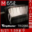 Tri2066mini58 sale