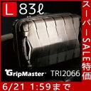 Tri2066mini67 sale