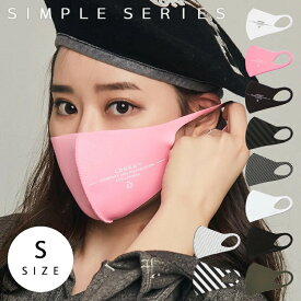 LOOKA デザイン マスク | ルカ 繰り返し 洗える 紫外線 蒸れない 肌荒れしない 耳痛くない おしゃれ かっこいい 韓国 Sサイズ 男女兼用 C99D1-A048