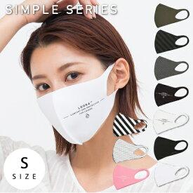 洗える マスク おしゃれ カラー サイズ 小さめ 【 LOOKA デザイン マスク Sサイズ 】 ファッションマスク おすすめ 快適 ルカ レディース 女性 耳 痛くない 肌荒れない かわいい かっこいい 小顔 韓国 男女兼用 ギフト プレゼント C99D1-A048- ※ 日本製 ではありません