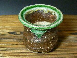 信楽緑淵小鉢