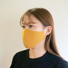 【 226-knit 】かおをつつむ / のびるニットマスク やわらか綿麻 リバーシブル