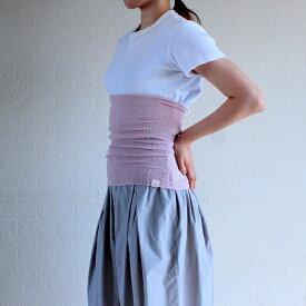 【 226-knit 】おなかをつつむ / のびるニットハラマキ 綿レーヨンシルク