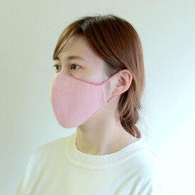 【 226-knit 】かおをつつむ / のびるニットマスク なめらか綿混 リバーシブル