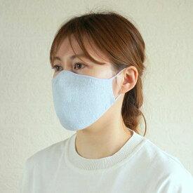 【 226-knit 】かおをつつむ / のびるニットマスク 涼しい夏の麻 リバーシブル