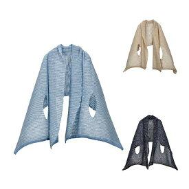【 ニット ポンチョ mino 】nico ストールポンチョ / 風を通すざっくり編み ツイード