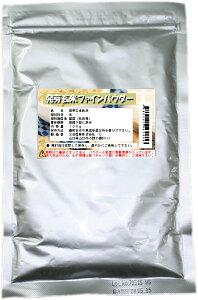 発芽玄米パウダー500g入り