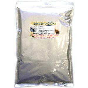 発芽玄米パウダー1kg入り