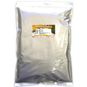 【北海道産100%使用】かぼちゃパウダー(南瓜パウダー)1kg入り【野菜パウダー100%(粉末野菜)】