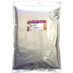 【鹿児島県産100%使用】むらさきいもパウダー(紫芋パウダー)1kg入り【野菜パウダー100%(粉末野菜)】