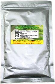 【岡山県産】ブロッコリーパウダー100g入り【野菜パウダー100%(粉末野菜)】