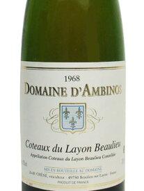1968年 コトー・デュ・レイヨン ボーリュー / ドメーヌ・ダンビノ[フランス/白ワイン/甘口/フルボディ/750ml/1本]