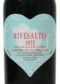 1972年 リヴザルト / ドメーヌ・フォセイユ・ブルーハートラベル(ねずみ年)[フランス/赤ワイン/甘口/フルボディ/750ml/1本]