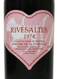 1974年 リヴザルト / フォセイユ・ピンクハートラベル(とら年)[フランス/赤ワイン/甘口/フルボディ/750ml/1本]