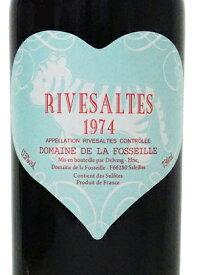 1974年 リヴザルト / ドメーヌ・フォセイユ・ブルーハートラベル(とら年)[フランス/赤ワイン/甘口/フルボディ/750ml/1本]