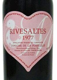 1977年 リヴザルト / フォセイユ・ピンクハートラベル(へび年)[フランス/赤ワイン/甘口/フルボディ/750ml/1本]