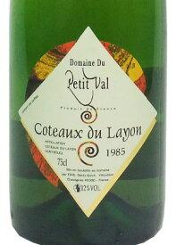 1985年 コトー・デュ・レイヨン / ドメーヌ・ドュ・プティ・ヴァル[フランス/白ワイン/甘口/フルボディ/750ml/1本]