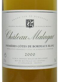 2000年 シャトー・マラガ・ブラン[フランス/白ワイン/辛口/フルボディ/750ml/1本]