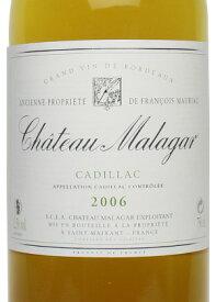 2006年 シャトー・マラガ・リコルー[フランス/白ワイン/辛口/フルボディ/750ml/1本]