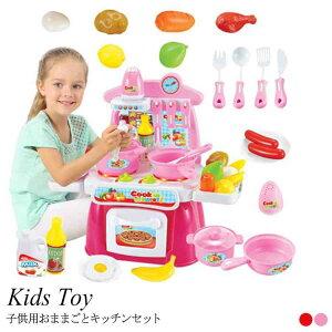 おままごと キッチンセット ままごと遊び おもちゃ 子供用 ままごと料理 台所 ままごとセット 組立式 鍋 お皿 フライパン 食器 調理器具付 子供 お誕生日 プレゼント 出産祝いに 知育玩具 お